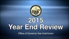 Year End Review 2015 Year End Review Youtube