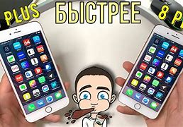 Image result for iPhone 6s vs 8 Plus