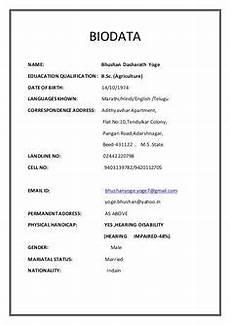 Indian Matrimonial Biodata Format Biodata Format For Marriage Marriage In 2019 Biodata