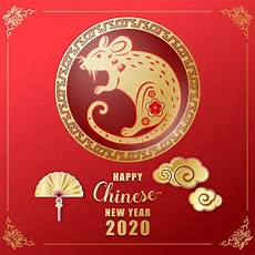 Happy New Year 2020 In Chinese Happy Chinese New Year 2020 Vector Premium Download