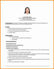 Objectives Resume Samples Resume Objective Sample Computer Skills Examples For