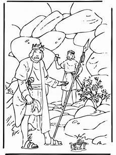 David And Saul Old Testament