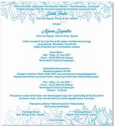 desain kertas undangan pernikahan jasmine murah yang bisa