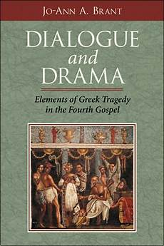 Elements Of Greek Tragedy Dialogue And Drama Elements Of Greek Tragedy In The