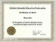 Merit Certificate Sample 6 Merit Certificate Templates Excel Pdf Formats