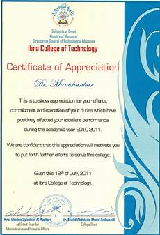 Certificate Of Apreciation Certificate Of Appreciation For Dr Manishankar