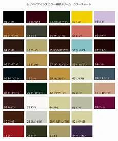 Saphir Shoe Cream Color Chart Shoes Sinagawa Rakuten Global Market Color Repair Cream