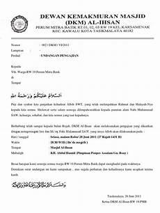 surat undangan dkm