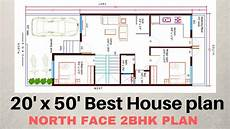 20 x50 2bhk house plan explain in