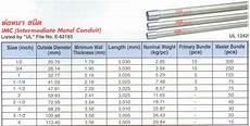 Flexible Conduit Size Chart Conduit Quotes Quotesgram