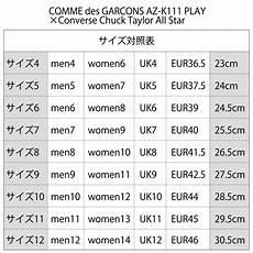 Comme Size Chart Salada Bowl コムデギャルソン Comme Des Garcons Az K111 Converse