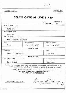 Official Blank Birth Certificate Template Blank Birth Certificate Form Printable Birthday Certificates