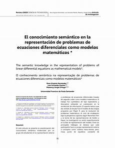 Analytical And Problem Solving Skills Analytical And Problem Solving Skills Test Analytical