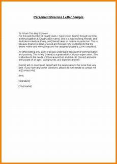 Example Of A Personal Reference Letter 17 Personal Reference Letter Examples In Pdf Ms Word