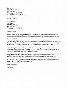 Writing A Reference Letter For An Employee Employee Reference Letter Template 5 Samples That Works