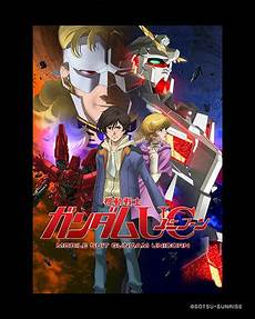 mobile suit gundam anime crunchyroll to mobile suit gundam unicorn re 0096
