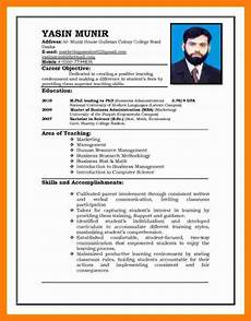 resume format for job interview free download pattern of cv pattern resume format bio data