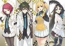 Musaigen No Phantom World Light Novel Pdf โปรโมทไลน โนเวล Musaigen No Phantom World ของ Kyoani