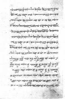 Examples Of Writing From Avestan Manuscripts