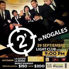 Light Club Nogales Sonora 2 Minutos Light Club Antes Skky Nogales Kultube