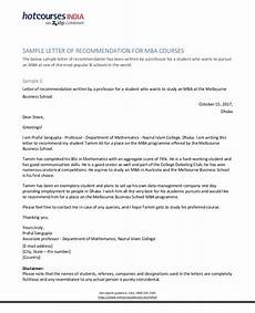 Letters Of Recommendation For Mba Sample Letter Of Recommendation For Mba Courses