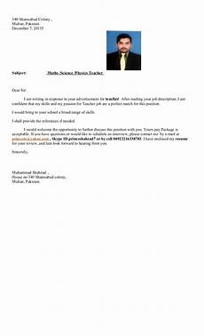 Cover Letter And Cv Teacher Cv With Cover Letter 1