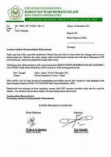 contoh undangan outbound badaris cengkareng ayo ikut syiar 2012 undangan untukmu