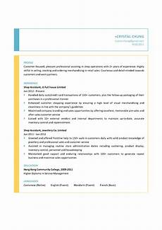 Shop Assistant Cv Template Shop Assistant Cv Ctgoodjobs Powered By Career Times