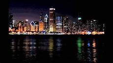 City Lights Palastic Fantastic Plastic Machine City Lights Ft Seth Timbs
