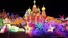 Chinese Lights New York Chinese Lantern Light Festival Arrives In Winnipeg August