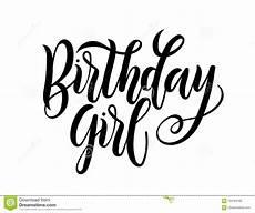 Girl Fonts Birthday Girl Lettering Greeting Card Sign Design For