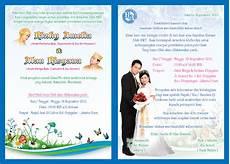 membuat sendiri undangan pernikahan http