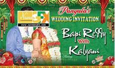 Wedding Banner Design Templates Indian Wedding Psd Flex Banner Templates Free Downloads