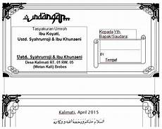 contoh undangan pulang haji contoh isi undangan