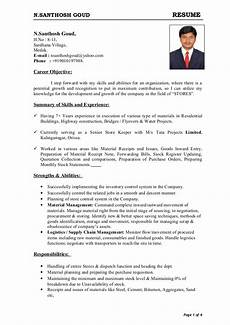 Example Of A Resume Resume 2014