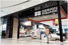 Sb Designs Sb Design Square Central West Gate ศ นย รวมเฟอร น เจอร