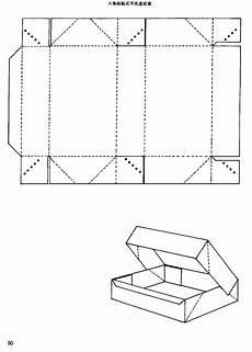 Box Template Design Box Structure Design Corrugated And Folding Carton Box