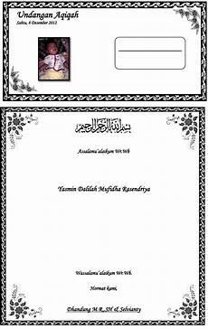 contoh surat undangan aqiqah undangan desain dan