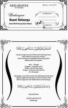 desember 2012 contoh isi undangan