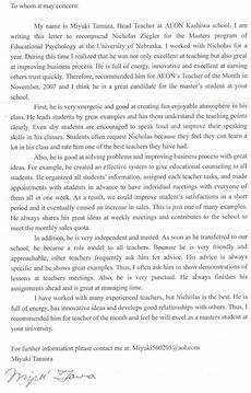 Letter Of Recommendation For Masters Program Masters Program Letter Masters Program