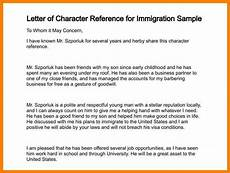 Reference Letter For Immigration For A Friend 6 Immigration Letter Of Recommendation For A Friend