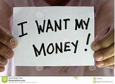 My Money Is Your Money I Want My Money Royalty Free Stock Image Image 14694306