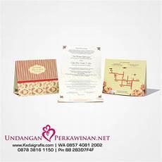 contoh kartu undangan pernikahan undanganperkawinan net