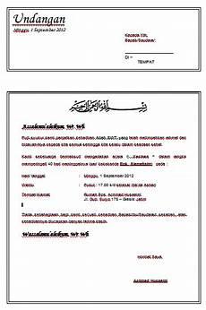 contoh surat undangan pengajian kematian contoh isi undangan