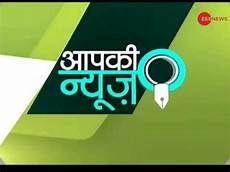 Jobs Blind People Can Do Aapki News 40 Kind Of Jobs That Blind People Can Do Youtube