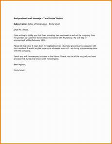 Salary Increase Letter Example 6 Salary Increase Letter Template Uk Technician Salary Slip
