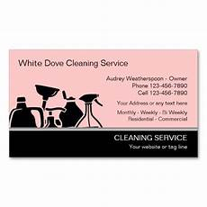 Names For Housekeeping Business Modern Cleaning Business Cards Zazzle Com Cleaning