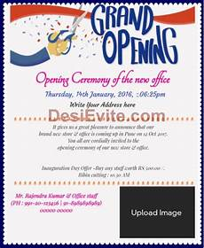 Inauguration Invitation Card Sample Shop Opening Office Inauguration Invitation Wording