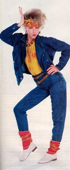 magazine 1983 desert vintage with
