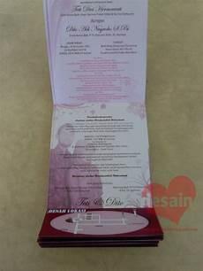 supplier kartu undangan download desain undangan